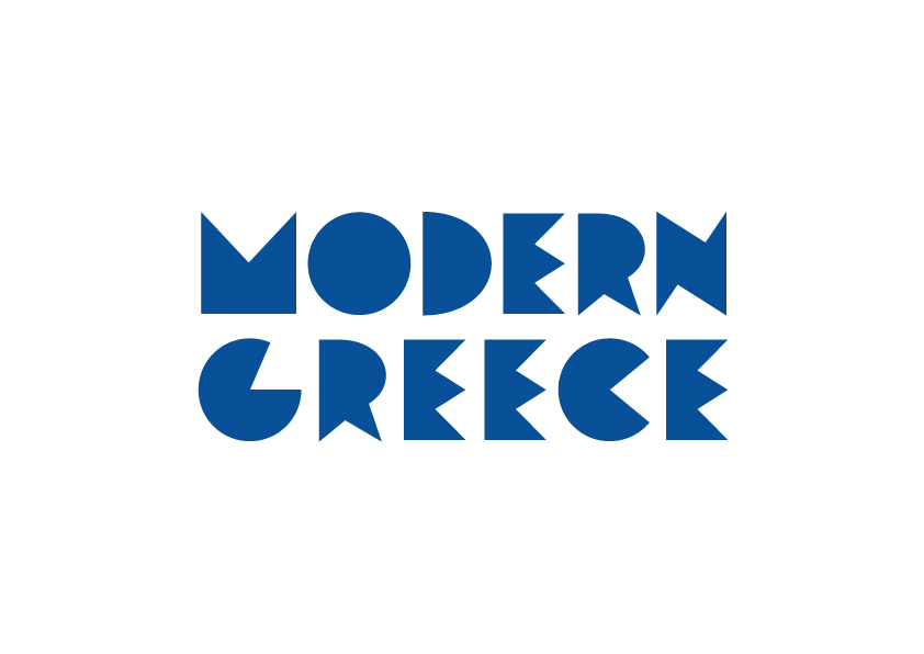 MODERN GREECE - GREECE PUBLICATIONS